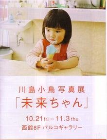 WATCH/現る