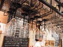 美味しいお店探し旅 -関西中心にいろいろ--サントリーセミナー
