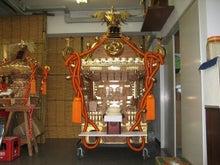 西新宿角三町会のブログ-当町会の大神輿