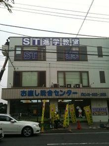 S.Tのブログ-IMG_0381.jpg