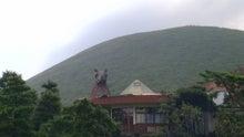 日々 更に駆け引き-ヒドラと大室山