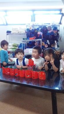 えいごで体操 MITTE KIDS ★子ども・体操・英語★ 『こどもの力』-2011101112210000.jpg
