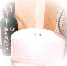 高知県四万十市中村の美容室、ヘアーサロン、パーディションのブログです。 -Image007.jpg