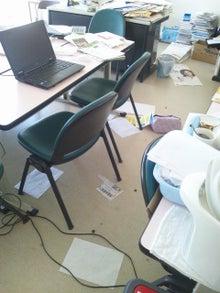 高崎健康福祉大学 木村研究室