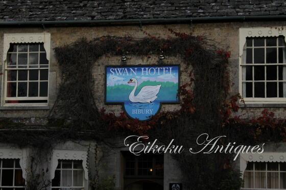 英国アンティークス・オフィシャルブログ-Swan Hotel