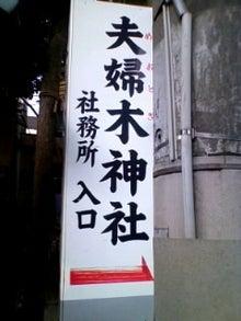 ヘタレん坊・TGP日記-111012_095216.JPG