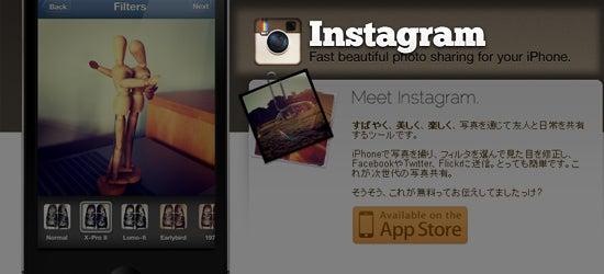 100倍IT拳マイスター菅原真人のビジネスIT活用術-Instagram