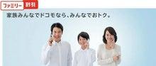 ミッキーのお気に入り☆小林三起オフィシャルブログ