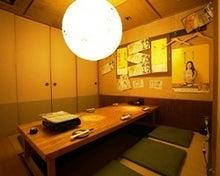 オフィスタナカ ブログ ~KIDS DREAM  キッズ ドリーム ~-KOSITU