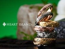 ハワイアンジュエリーマリッジリングブランド  HEART ISLAND