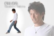 小山力也主演『ある馬の物語』ブログ