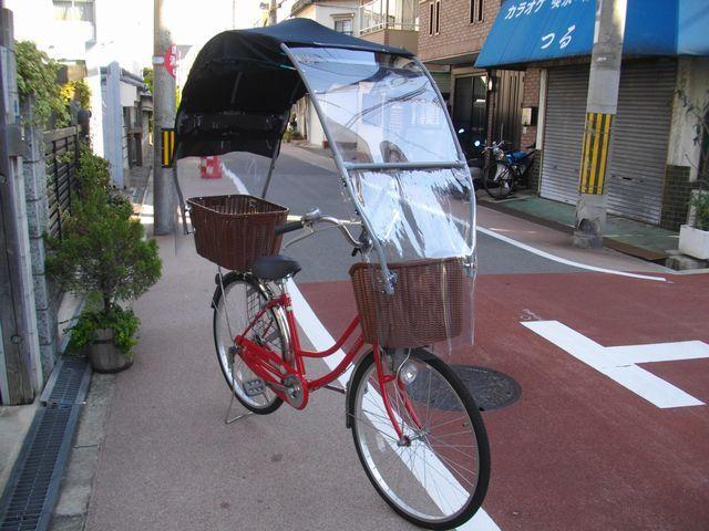 自転車の屋根で通勤は楽しいよ ...