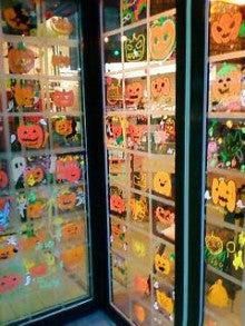 コミュニティ・ベーカリー                          風のすみかな日々-かぼちゃの絵