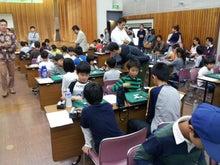 社団法人 水戸青年会議所