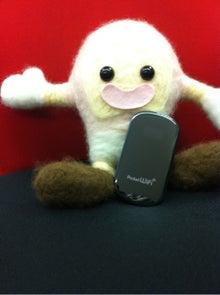 WiMAX、イーモバイル、FOMA回線端末レンタルサイトe-caのイーカくんブログ-未設定