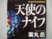 いおりブログ-CA3F0347.jpg