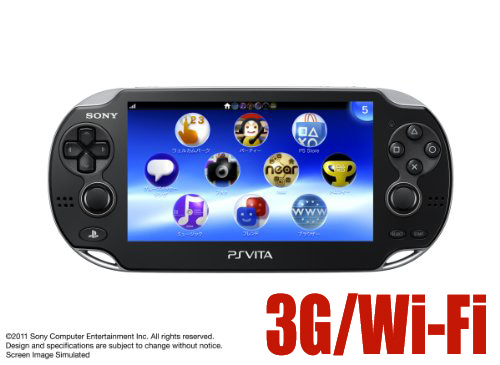 PS Vita 3G/Wi-Fi