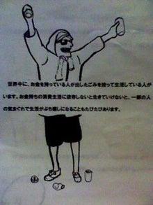 ふくしらぢお dansoundemo