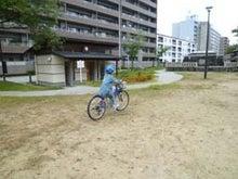 三度目で結(ユウ)-大きい自転車