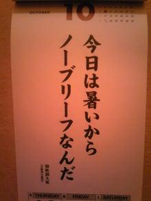 新宿で肩こり解消するなら 創業11年 らくーん22の癒し王ふじへ