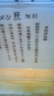 会社経営って大変だ!-201110152331001.jpg