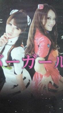 khaos-naomiさんのブログ-201110101534000.jpg