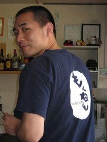 中村連合青年団のブログ