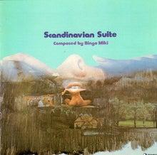 """$""""楽音楽""""の日々-Scandinavian Suite"""