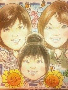 めぐのみんな笑顔にな~れ♪-DVC00052.jpg