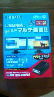motozukinchanさんのブログ-20111016114215.jpg
