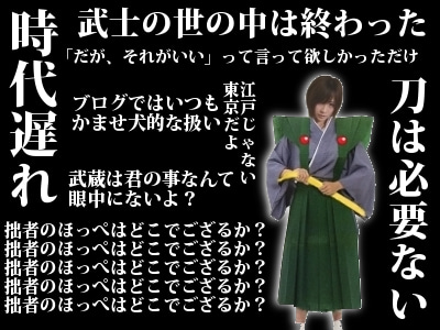 PIGMYANオフィシャルブログ「わくわくピグミャンランド」Powered by Ameba-daaa
