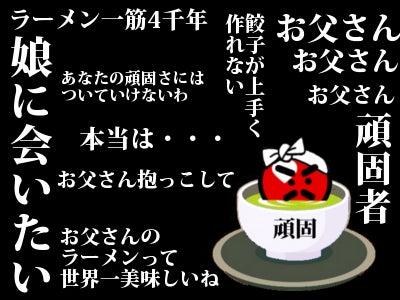 PIGMYANオフィシャルブログ「わくわくピグミャンランド」Powered by Ameba-men