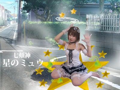 PIGMYANオフィシャルブログ「わくわくピグミャンランド」Powered by Ameba-myuu
