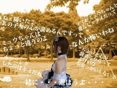 PIGMYANオフィシャルブログ「わくわくピグミャンランド」Powered by Ameba-kako1kj