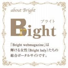 $輝くためのブログ