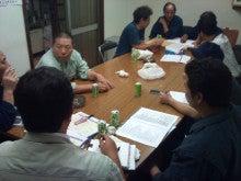 (株)ケーヨーハード工場長のブログ-2011-10-17 17.20.34.jpg2011-10-17 17.20.34.jpg