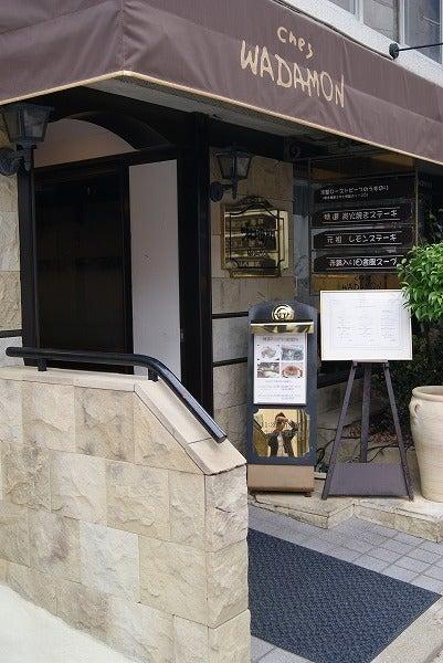 福岡美食倶楽部♪ ノーブレス・オブリージュ