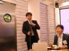 朝食会 異業種交流会「BNI SUNRISE」 朝活@恵比寿