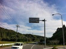 アリランへの道3