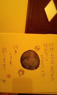 omosirosouna kotoga suki-111006_1649~01.jpg