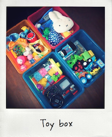 $しあわせ半分こ-玩具箱