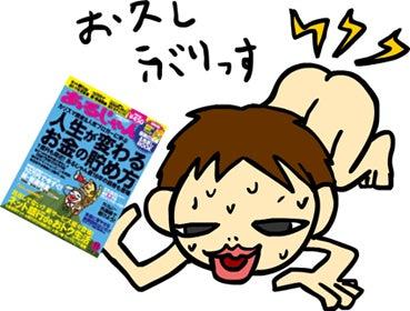 いぬしげ絵日記-20111018