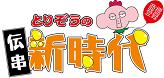 サノイズムbyファッズ佐野直史ブログ