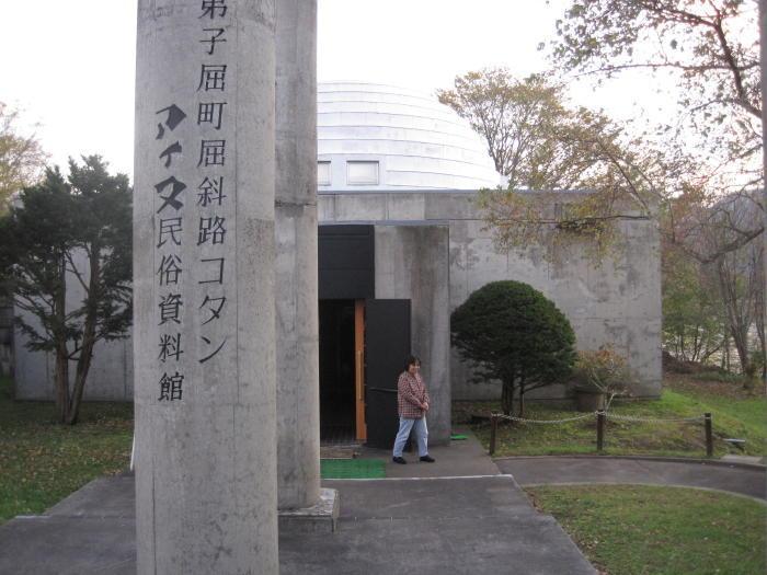 歩き人ふみの徒歩世界旅行 日本・台湾編-屈斜路コタン