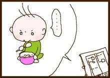 $茶の子帳-20111018-02
