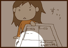 $茶の子帳-20111018-06