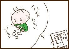 $茶の子帳-20111018-05