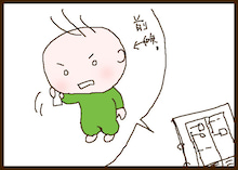 $茶の子帳-20111018-04