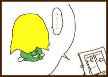 $茶の子帳-20111018-03