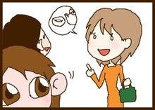 $茶の子帳-20111018-07